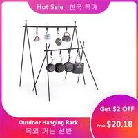 8kg Bearing Weight Hanging Rack Outdoor Camping Triangular Rack Clothes Tableware Storage Rack Outdoor Aluminum Alloy Rack Tools