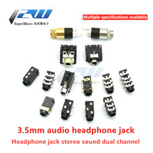 10 pcs/lot Headphone jack 3.5 MM PJ-3F07-313-316-320-325-326-327-358-392-393-342 Audio and video female dual channel stereo jack