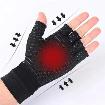1 пара сжатия перчатки при артрите Для женщин мужчин боли в суставах, половина Скоба для пальцев наблюдение лечения Поддержка анти-скольжен...