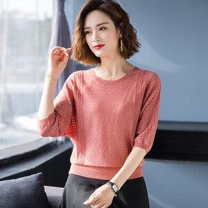 Новая летняя женская трикотажная футболка с круглым вырезом и пятью рукавами