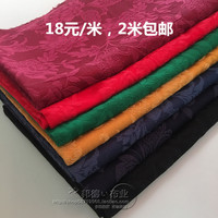 2019 Dyed Real Patchwork Fabric Tissus Free Shipping Cotton And Linen Cashew Roses Early Spring Outfit Hanfu Robe Dress Fabrics