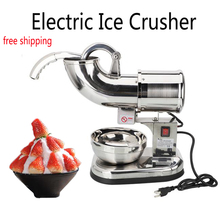 110V Electric Ice Crusher Commercial Removable Dual Blades US Plug  200W