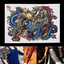 1 Sheet Dragon Tattoo Stickers Waterproof Arm Leg Temporary Tattoo Stickers Men Tattoo Transfer Sexy Products