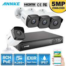 ANNKE 8CH HD 5MP POE Network Video Security System 8MP H.265+ NVR With 4X 5MP 30m Color Night Vision Weatherproof WIFI IP Camera