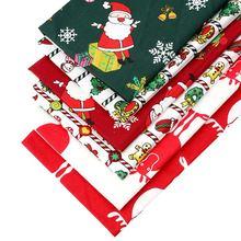 Xugar хлопчатобумажная ткань лист для рукоделия рождественские