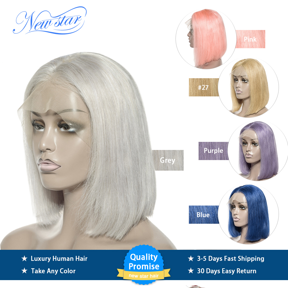 New Star Short Bob Wigs Brazilian Straight Grey Hair Color Wig Red/Blue/Purple/Pink Remy Human Hair Pre-Plucked Lace Front Wig