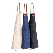 Fashion Leather Denim Apron Nordic Industrial Style Cotton Baking With High Quality