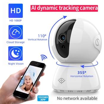 AIRBOUD 1080P 720P IP Camera Security Camera WiFi Wireless CCTV Camera Surveillance IR Night Vision P2P Baby Monitor Pet Camera недорого
