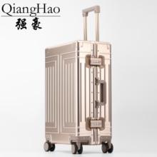 QiangHao ยี่ห้อ 100% วัสดุอลูมิเนียม SPINNER กระเป๋าเดินทางแล็ปท็อปรถเข็นกระเป๋าเดินทางสำหรับเดินทาง