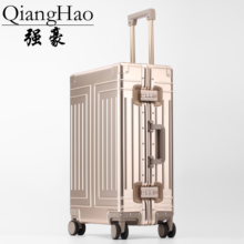 QiangHao brand 100% Aluminum alloy material spinner travel suitcase laptop trolley hand luggage for travelling