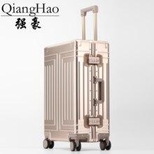Qianghao ブランド 100% アルミ合金材料スピナー旅行スーツケースのラップトップトロリー手走行するため、荷物