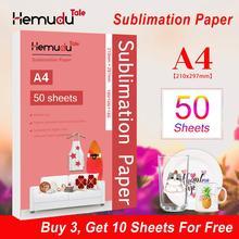 Papel de transferência de calor de subolmação, a4 50 folhas 100/105/113g para tecidos de camisa de poliéster, estojo de telefone design de impressão