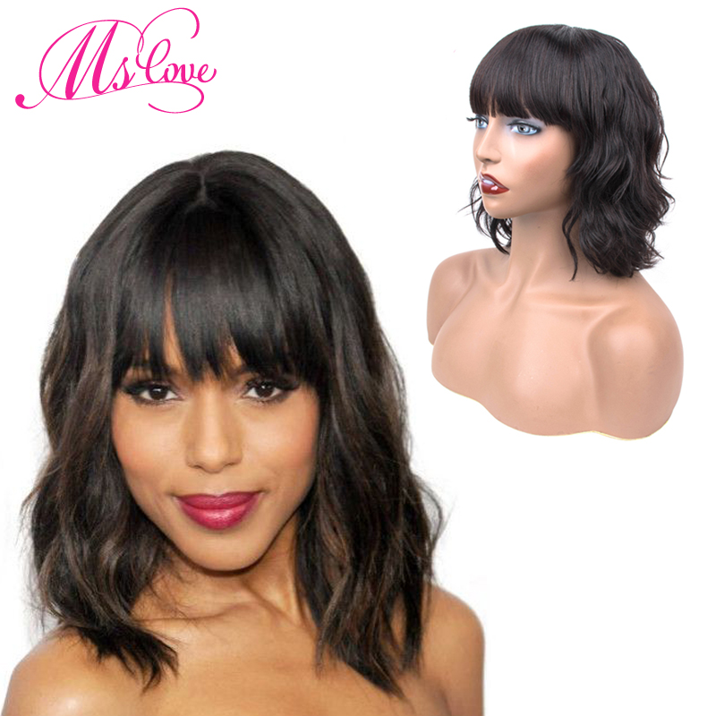 Loose Wave Brazilian Wig Short Human Hair Wigs With Bangs For Black Women Natural Color 10 Inch Ms Love Non Remy
