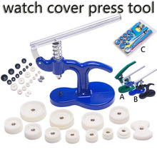 Watch Case Cover Press Tool Watch Battery Replacement Fitting Dies Watch Back Cover Remover Closer Watchmaker Repair Kit Tools