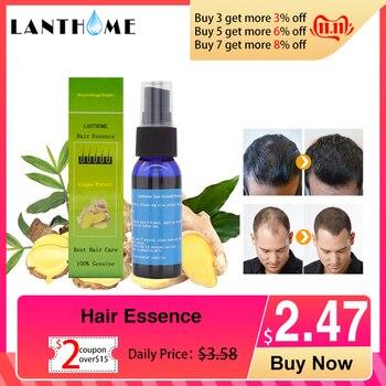 Lanthome Pilatory Sunburst Hair Growth Products for Men Anti Hair Loss Baldness Hair Growth Spray Alopecia Treatment Hair Fall