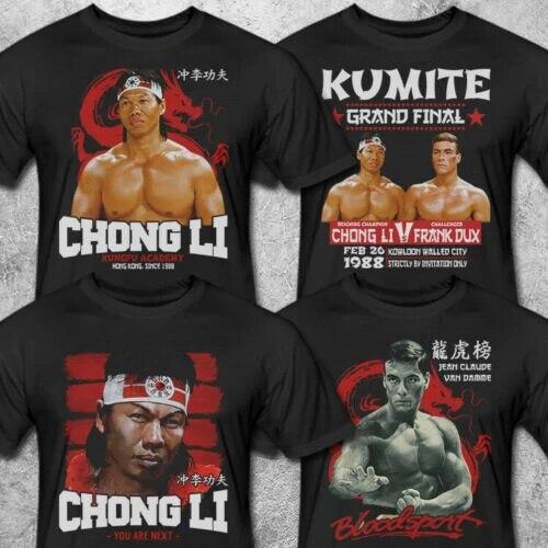 Kumite Bloodsport Chong Li Bolo Yeung Kung Fu Gym You Are Next Van Damme T Shirt T Shirts Aliexpress