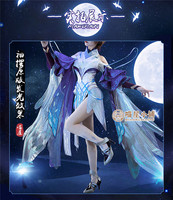 King of Glory FMVP Skin DiaoChan Christmas Love Song cosplay costume Cat Dance women Halloween outfit full sets A