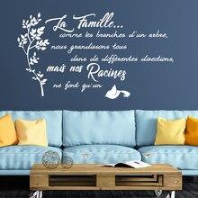 Autocollant en vinyle d'art français, citation La Famille Comme Les Branches D'un Arbre, papier peint auto-adhésif pour salon, E426