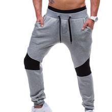 Повседневные мужские брюки с цветными блоками и карманами на завязках, повседневные брюки для бега, однотонные мужские хлопковые эластичные длинные брюки