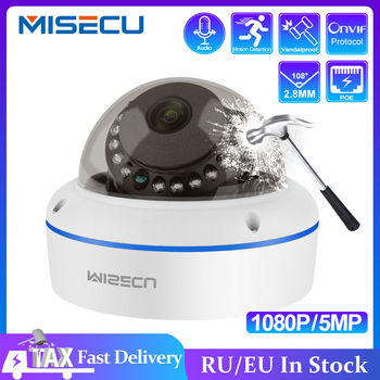 MISECU Super HD 5MP 2MP H.265 Surveillance IP POE Camera 1080P Audio Microphone Dome Indoor Security Camera Email Push ONVIF P2P стеллаж для обуви as seen on tv 1700