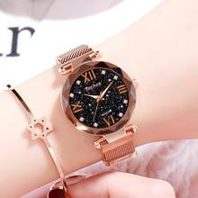 Reloj luminoso con cielo estrellado para mujer, reloj a la moda, relojes de pulsera de acero inoxidable para mujer, relojes de pulsera Zegarek Relogio Feminino Xfcs