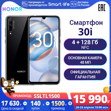 Смартфон HONOR 30i 4+128 ГБ ,[Быстрая доставка без задержек из России и Официальная гарантия]
