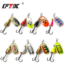 FTK I PC Spinner Fishing Lure 10 Color Size 3#4#5# Water Depth 0.6-1.2m Spoon Fishing Baits with 35647-BN Treble Hooks akara 35647 bn 12
