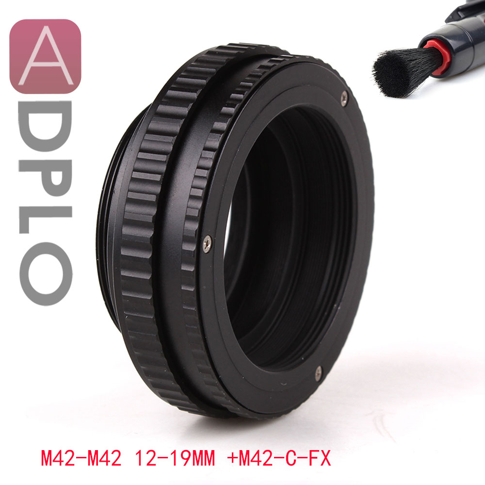 Amopofo M42 to M42 Adjustable Focusing Helicoid Adapter 12-17mm Macro Tube 12mm-17mm