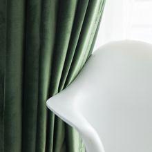 Современные шторы в простом стиле для Гостиная Спальня светильник