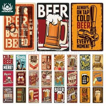 Beer Metal Tin Sign Funny Poster Plaque Vintage Wall Decor Bar Pub Club Man Cave Decorative Plate - discount item  40% OFF Home Decor