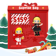 POPMART 159USD Surprise bag blind box toys figure Random box gift surprise free shipping