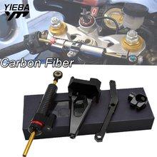 Комплект для стабилизации рулевого механизма мотоцикла из углеродного
