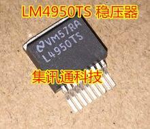 100% novo & original lm4950ts l4950 para-263