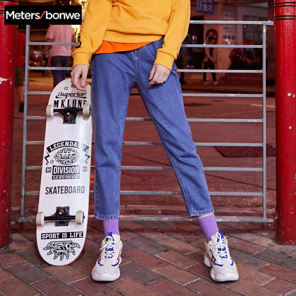 Metersbonwe 2020 Spring New Jeans For Women Jeans Woman Blue Denim Pants High Quality High Waist Straight Casual Street Jeans