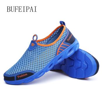 BUFEIPAI damskie szybkoschnące buty do jazdy na nartach wodnych do sportów plażowych lub wodnych szybkoschnące buty do wody buty do chodzenia na co dzień tanie i dobre opinie WOMEN Dobrze pasuje do rozmiaru wybierz swój normalny rozmiar Spring2019 Wsuwane Początkujący Szybkie suszenie Siateczka (przepuszczająca powietrze)