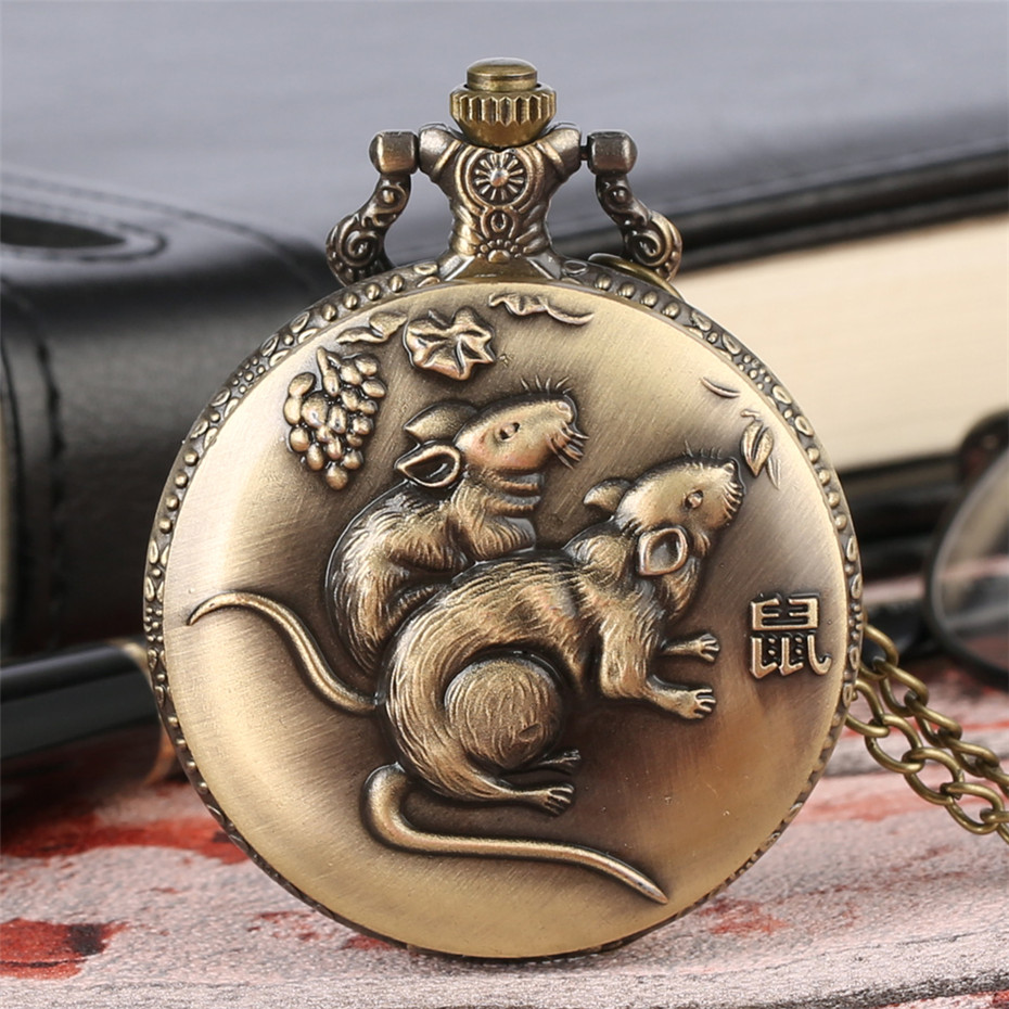 Full Hunter Retro Chinese Zodiac Rat Design Pendant Clock Old Fashioned Bronze Necklace Watch Fob Chains