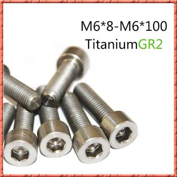 цена на 20-50pcs/lot titanium round bolt GR2 din912 hex socket cap screws cylinder head hexagon steel screw M6x6/8/10/12/15/20/25/30-100