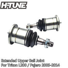25mm Extended Front Greasable Upper Ball Joint For Triton L200 ML MQ Pajero 2005 2014