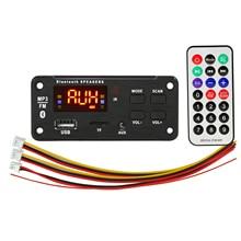 цена на VICFINE  5V  12V  MP3 WMA Decoder Board MP3 Player with Remote Control USB Power Supply TF FM Radio MP3 Player For Car Speaker