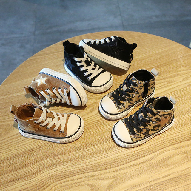 Children's Leather Sneakers - Leopard Print