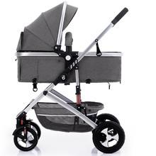 Multi-function Adjustable Lightweight Luxury Baby Stroller 3 in 1 Folding Portable Hot Mom Stroller Travel Pram Pink Stroller