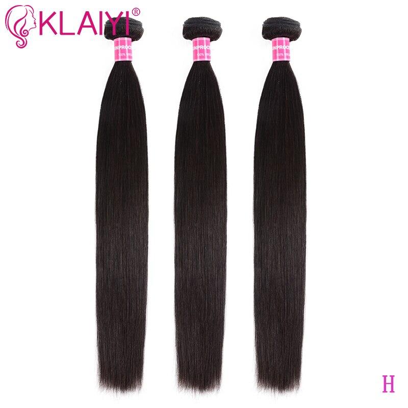 Malaysian Straight Hair Bundles Human Hair Weave 8-30 Inches Natural Color 3 Pcs Per Lot Remy Klaiyi Hair Products Free Shipping