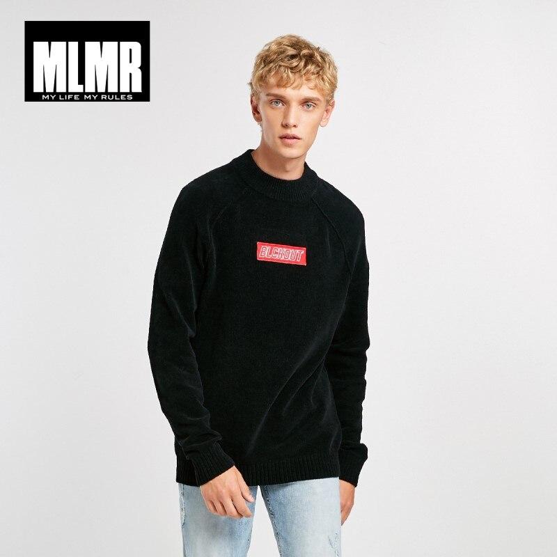 JackJones Men's Cotton Fashion Contrast Letter Print Casual Sweater Top Style 218424516
