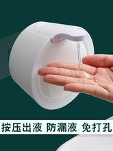 Диспенсер для мыла кухонная раковина без отверстия моющее средство