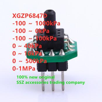 1 sztuk XGZP6847D -100 ~ 1000kPa -100 ~ 0kPa -100 ~ 100kPa 0-1MPa cyfrowy moduł czujnika ciśnienia IIC wyjście I2C tanie i dobre opinie CN (pochodzenie) XGZP6847D XGZP6867 Oczyszczacz powietrza części