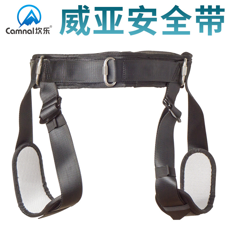 Kan Le Filming Avia Safety Belt Clothes Hanging Wire High-Altitude Performance Filming Film And Television Protection Half-lengt