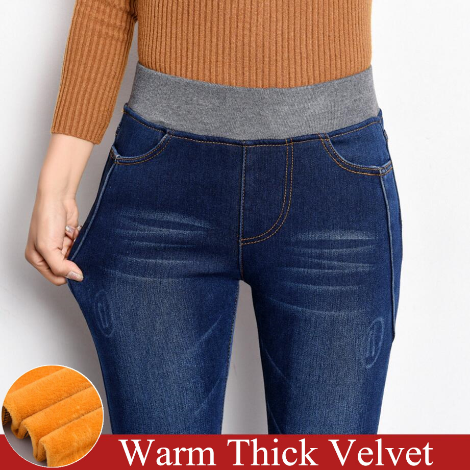 Plus Velvet Jeans Women Casual Pants High Waist Jeans Elastic Waist Pencil Pants Fashion Denim Trousers Winter Warm Plus Size 40