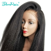 130% Density Kinky Straight Remy Peruvian Hair13x4 Lace Front Human Hair Wigs For Black Women Pre Plucked Slove Rosa