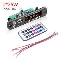Kebidu 2*15/25W amplificador Bluetooth 5,0 MP3 WMA descodificador WAV Junta 12V inalámbrico de música y Audio módulo TF USB FM Radio para coche