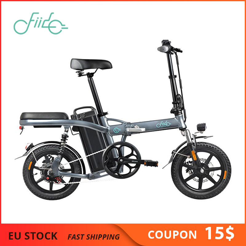FIIDO L2 Folding Electric Bike Three Riding Modes 14 Inch Tires 350W Motor 25km/h Adult Electric bicycle